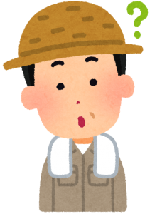 nouka_man3_question